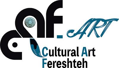 Caf Art Centre
