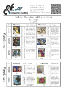 School Holiday ART activities, 2020